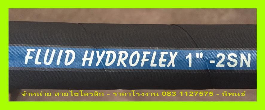 FLUID HYDROFLEX 02