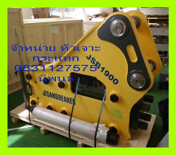 jsb1900-1