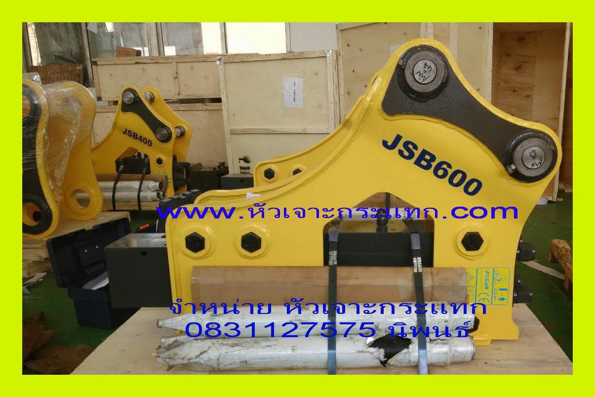 jsb600-2