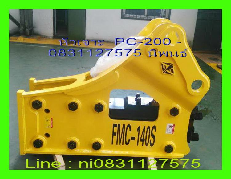 fmc-140s-01