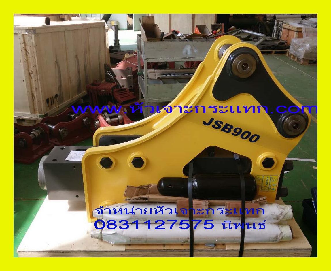 jsb900-2