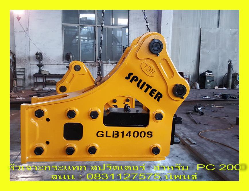spliter140-01