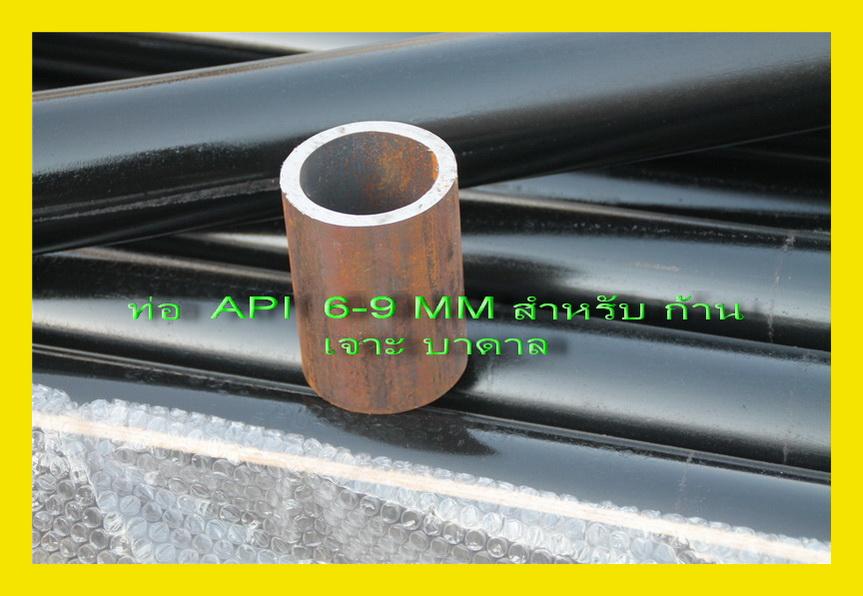 dr12-api-pipe