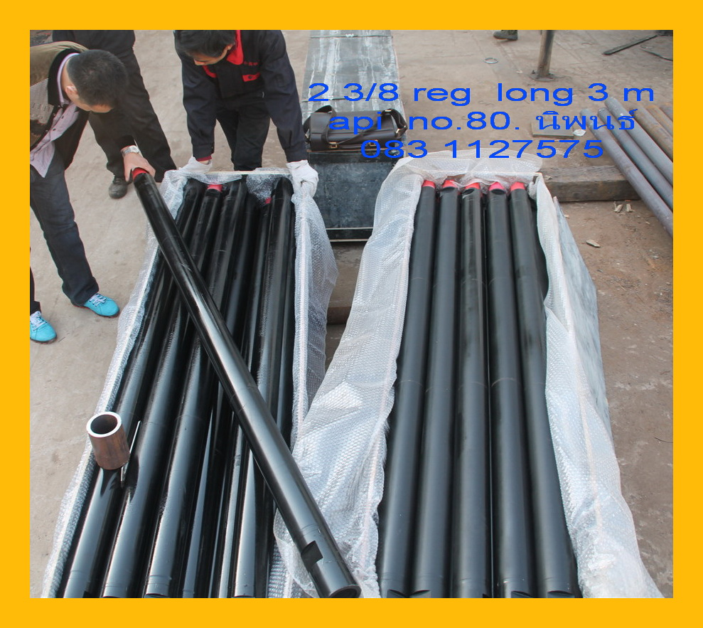 drill pipes (1)