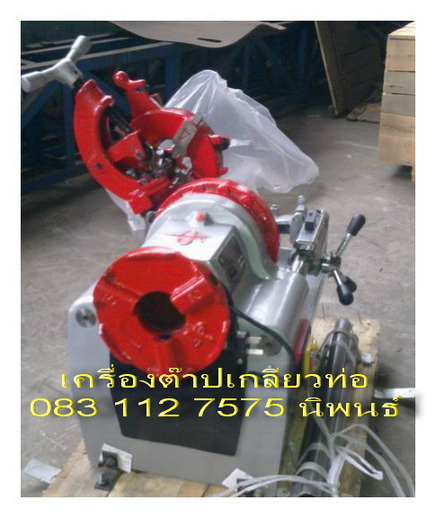 pipe 3-100 kb