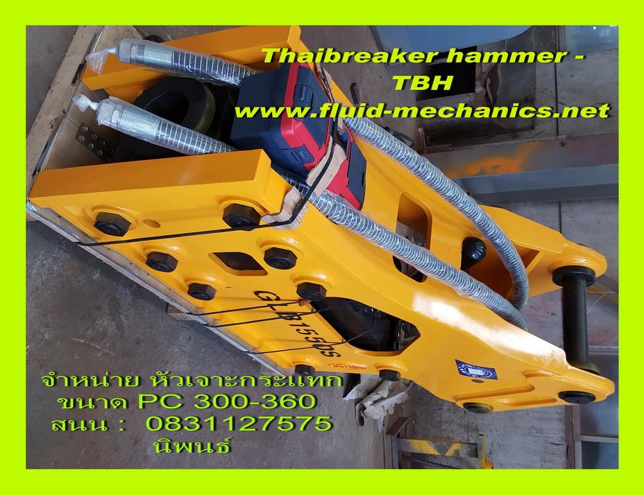 36-tons-breaker-1