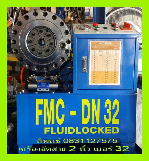 DN-32 - 100