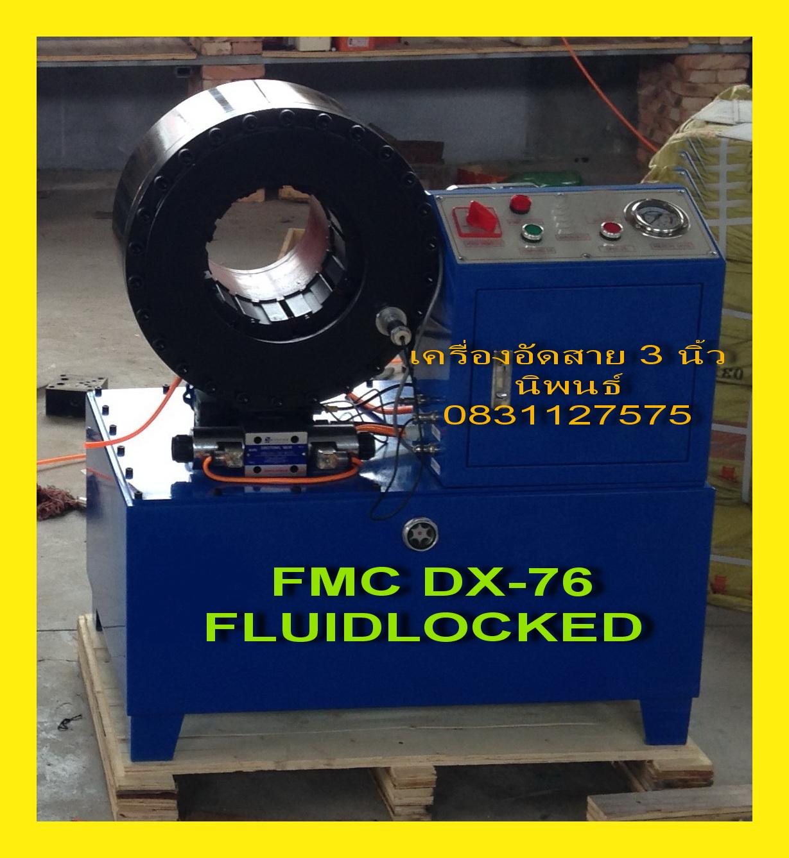 DX76 fmc