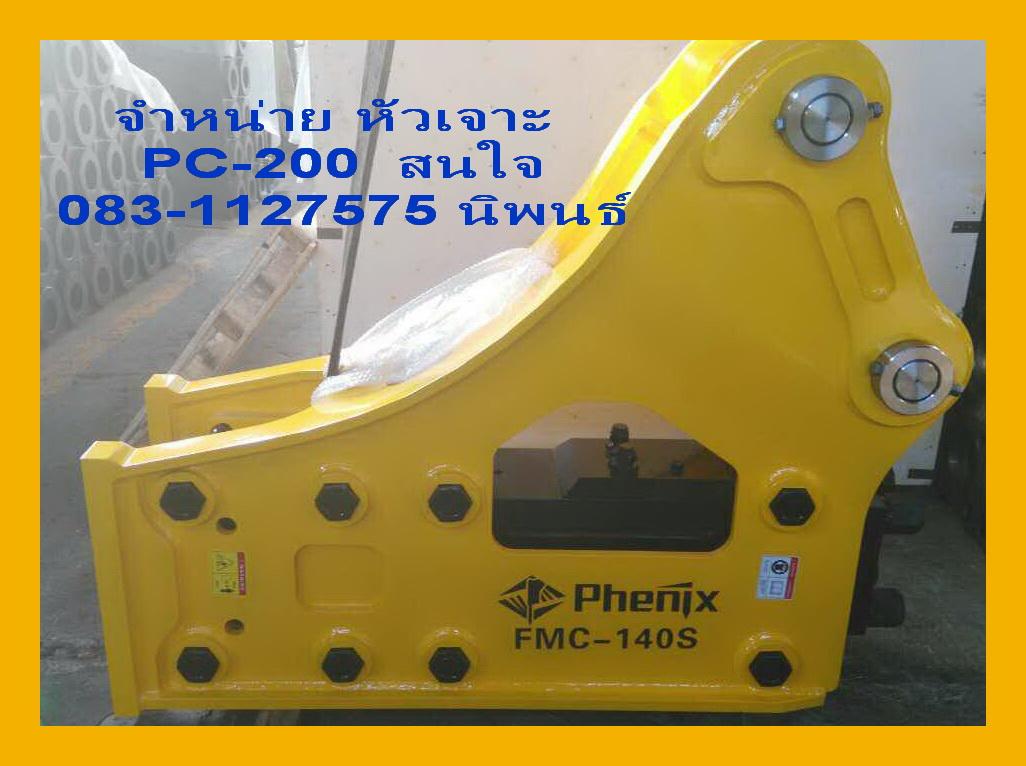 FMC 140-1