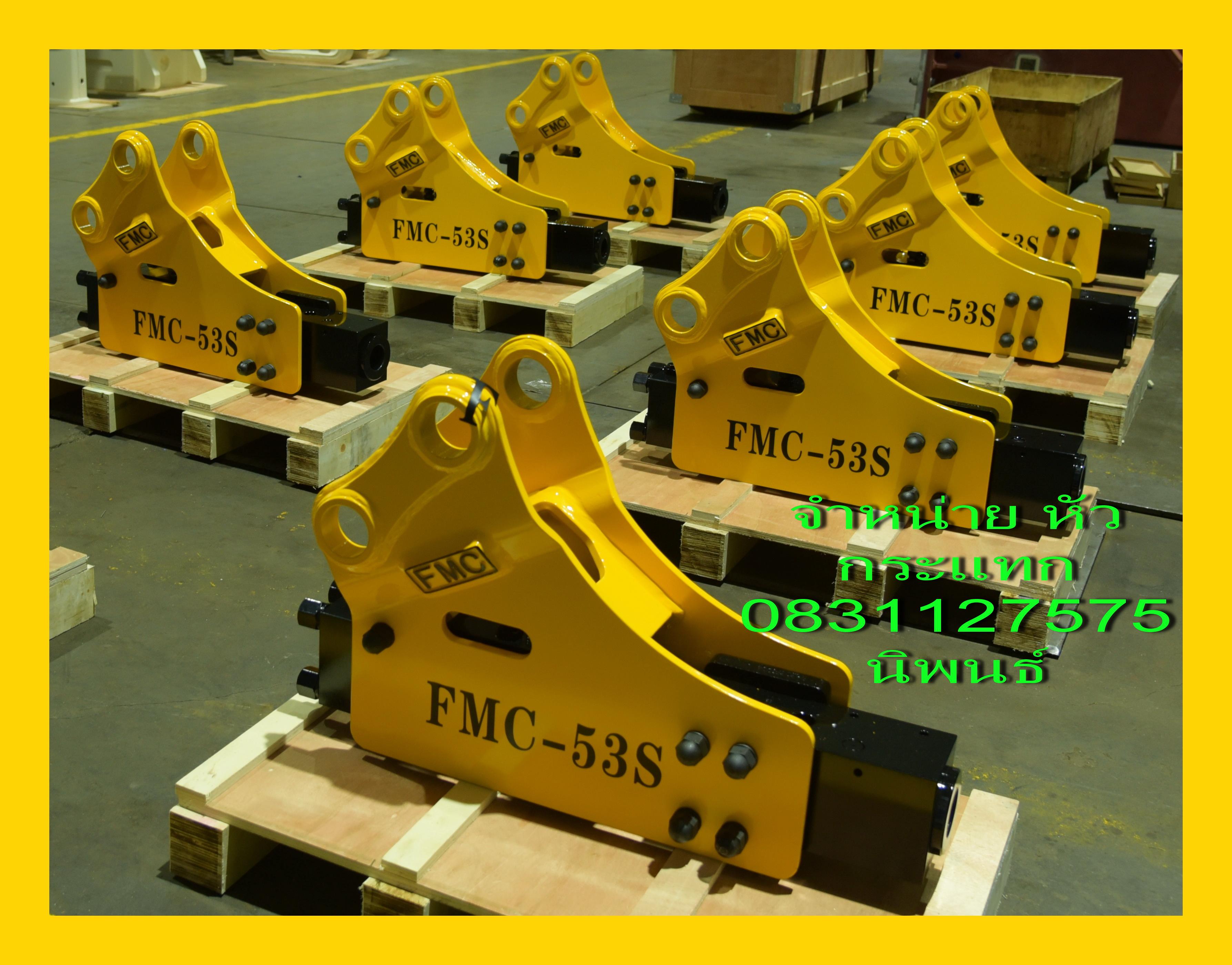 fmc-3-ton-2