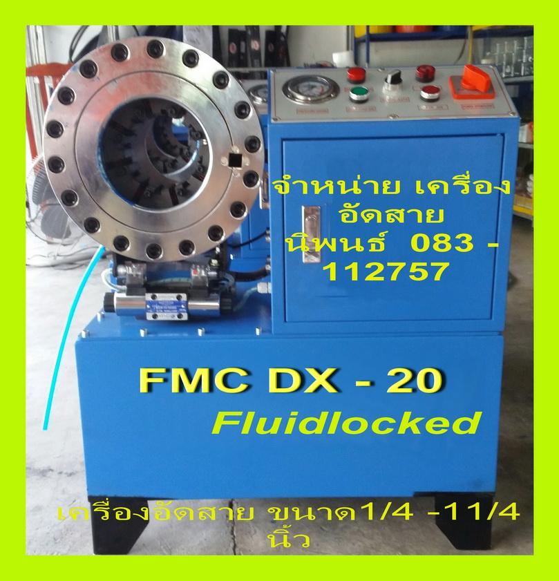 FMC DX-20