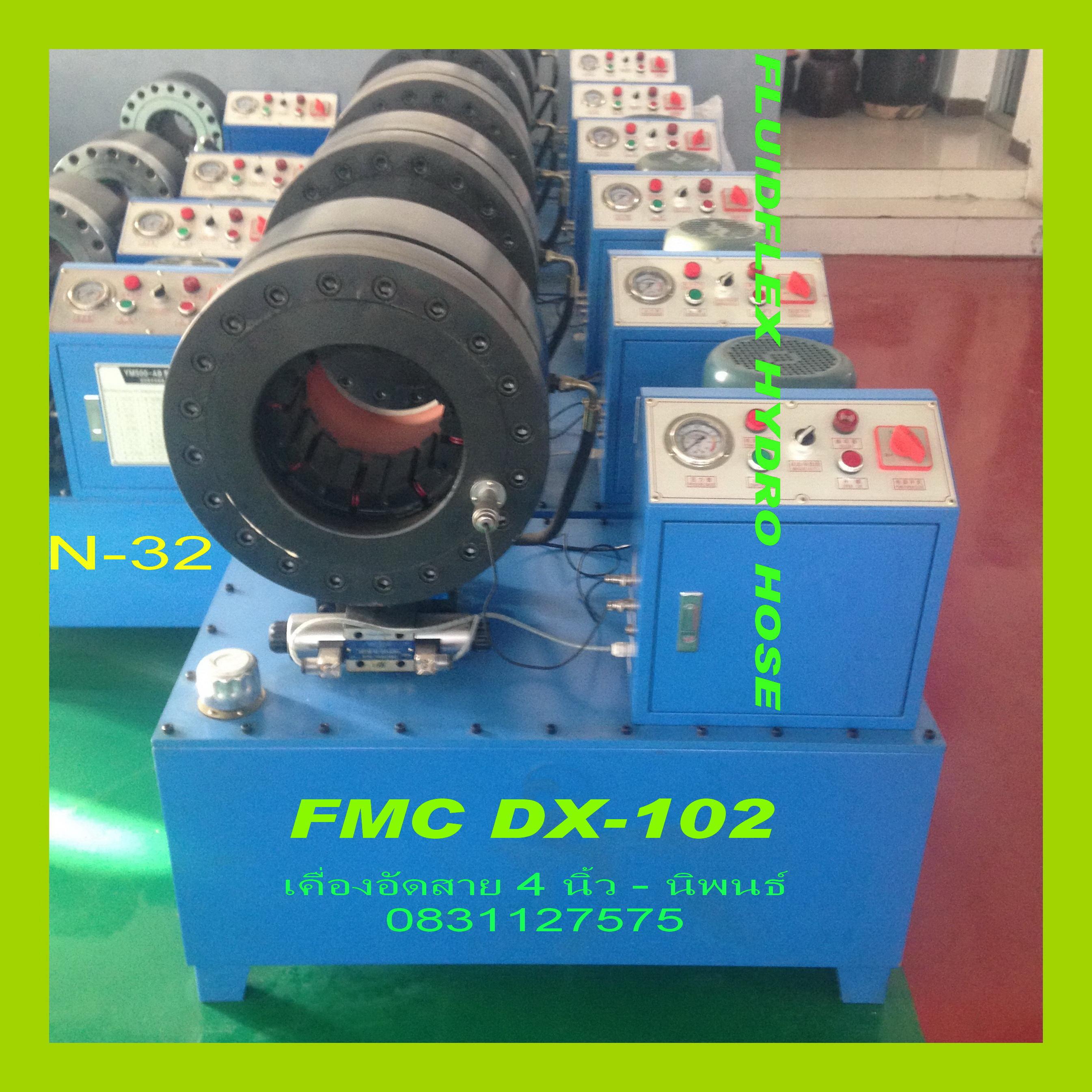 FMC DX102