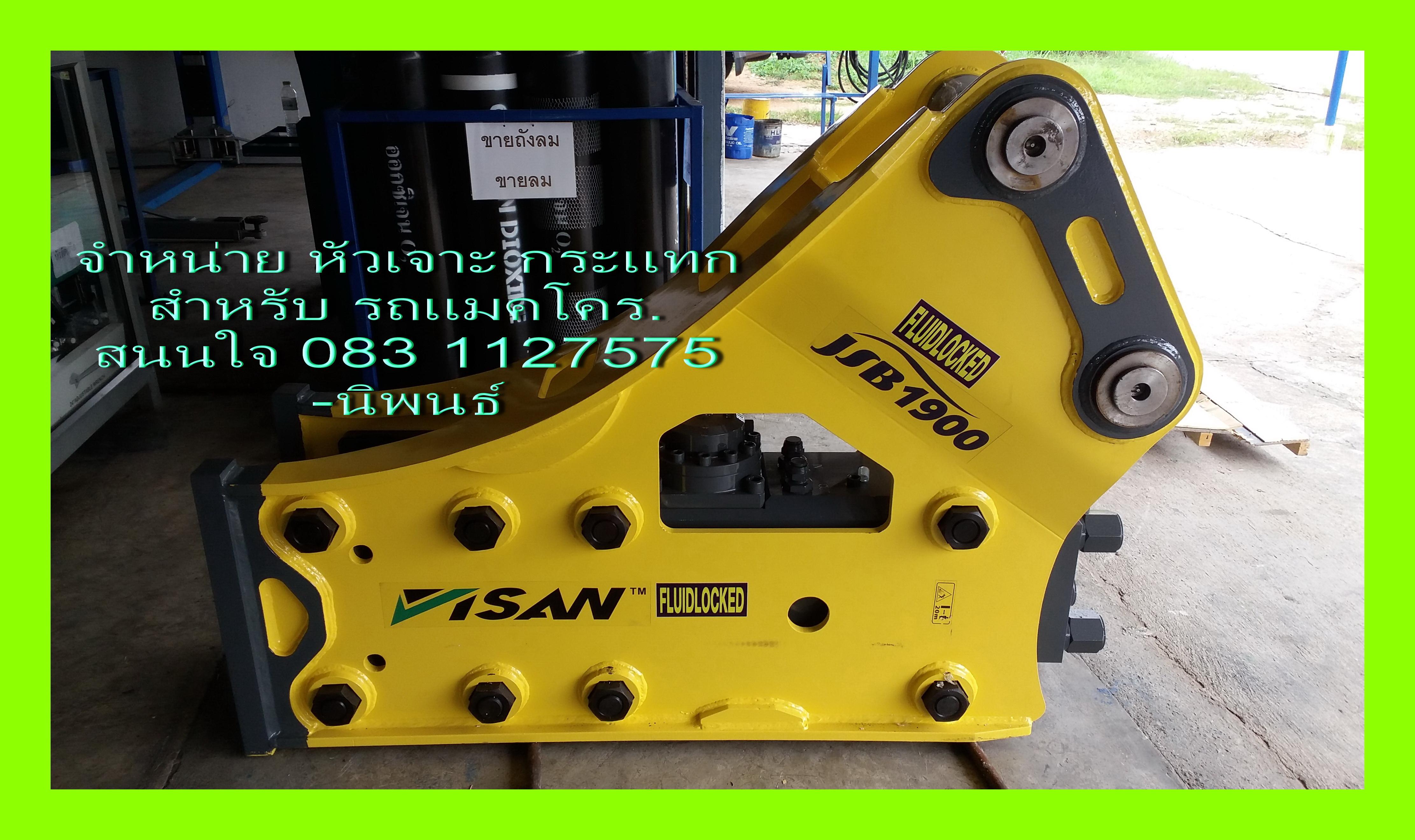 side FMC PC-200